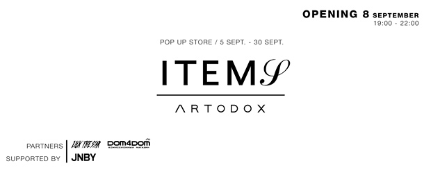 Pop up store Items+Artodox  в Tsvetnoy Central Market
