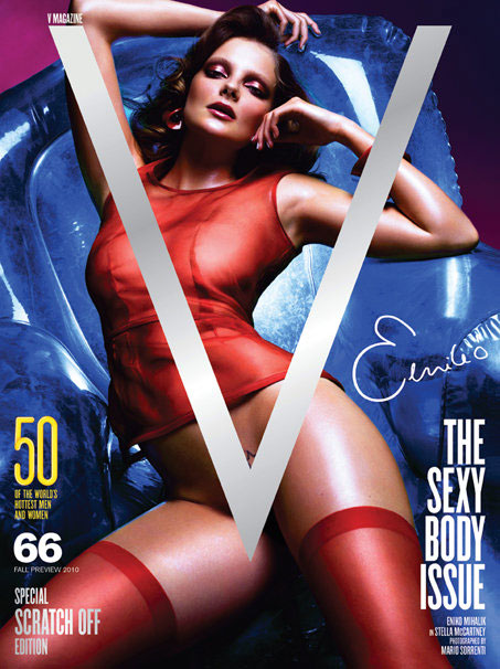 V Magazine Sexy Body Issue