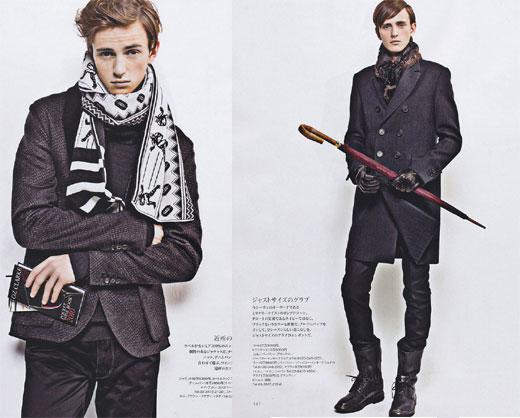 Мужская мода в России Хорошо одетый мужчина в России, это значит приличный костюм по статусу