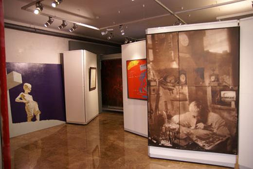 уфа музей современного искусства