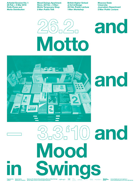 ARTIZDAT SESSION vol.1  в MOOD SWINGS APARTMENT STORE
