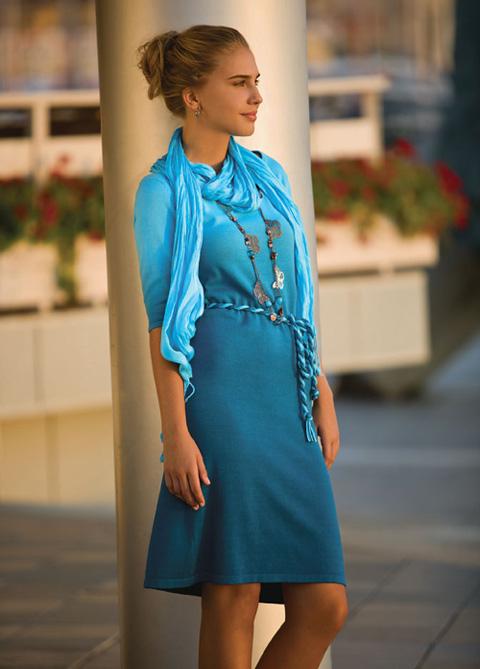 Комментарий одежды sela купить женскую