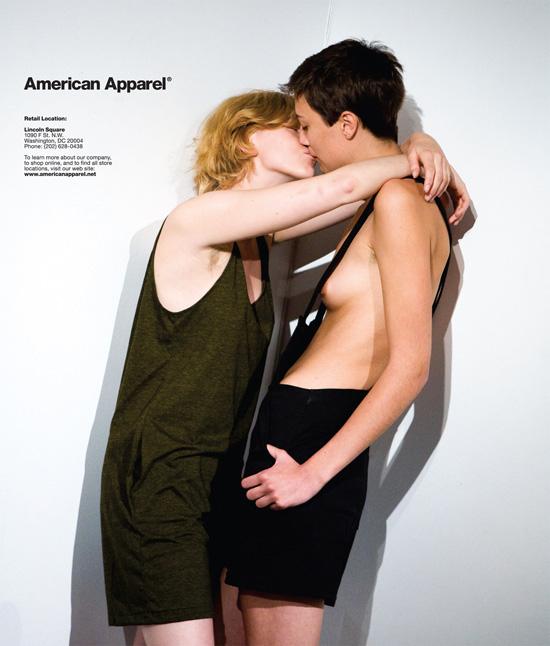 American Apparel рекламная кампания