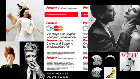 Preview (в рамках Cycles and Seasons by MasterCard)