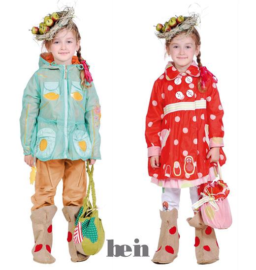 Детская одежда ясельная оптом