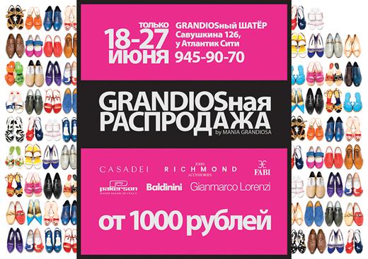 От 5 до 1 рублей - Цена - Цена - Идеи новогодних