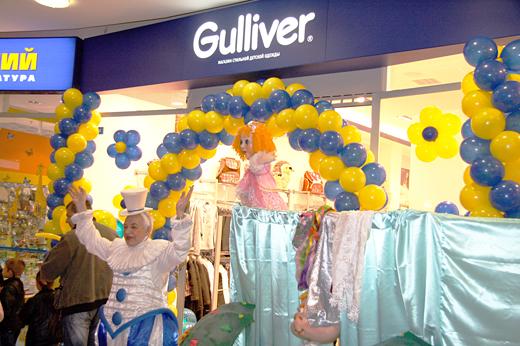 Гулливер одежда больших размеров доставка
