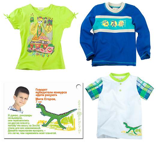 Купить одежду lassie вы сможете на сайте www x-kids ru