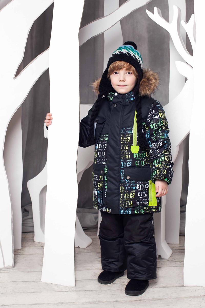Руки магазин детской одежды официальный сайт