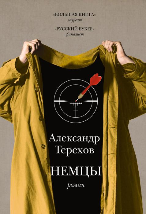 Татьяна Толстая о Facebook, религии и мате!!!