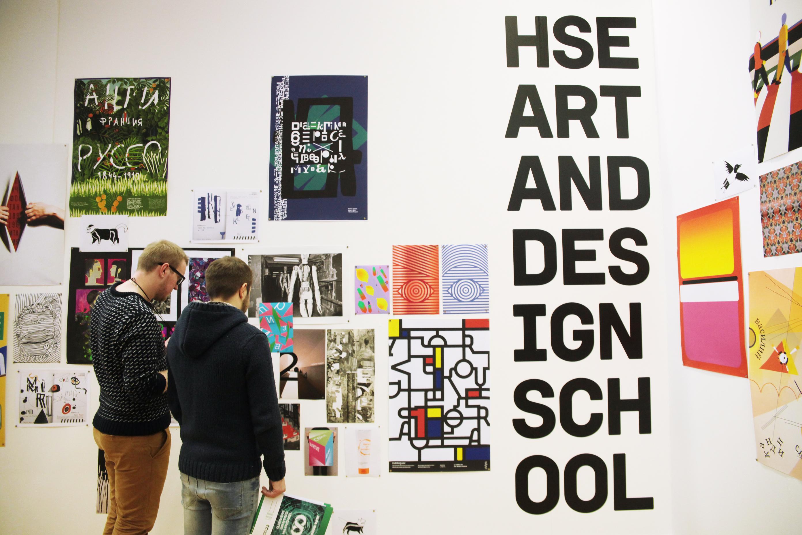 Школа дизайна ниу вшэ