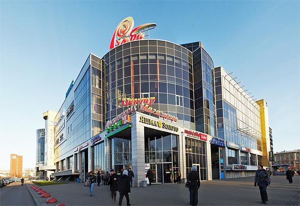 8efcd84c Дисконт-центр Румба: недорогая одежда в Петебруге - www.be-in.ru