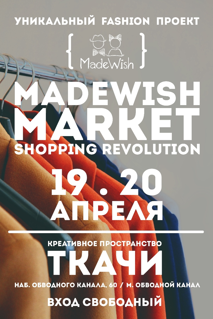 Madewish Market Shopping Revolution