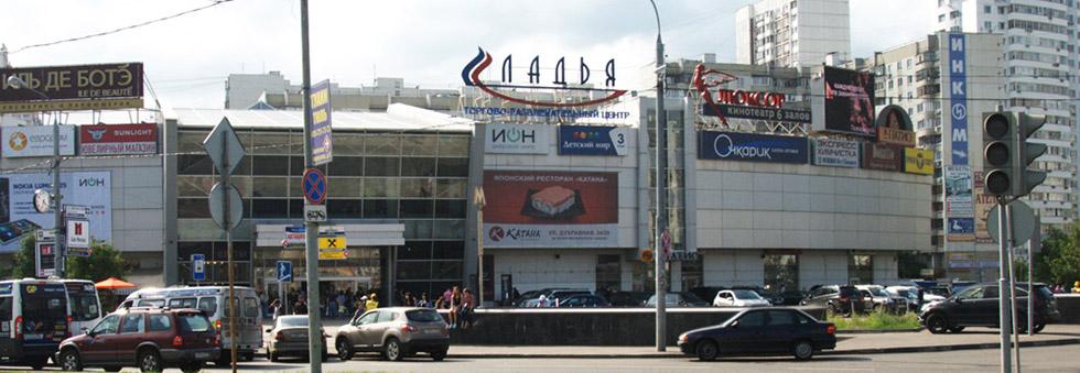 71f2d52e1d7e ТЦ «Ладья» в Москве  адрес, магазины одежды, часы работы, как ...