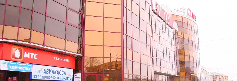 ТК «Омега» в Екатеринбурге – адрес и магазины. Торговые центры в  Екатеринбурге 346f66f80ac