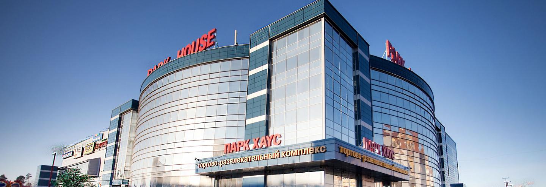 3704c6b76c26 ТРК «Парк Хаус» в Екатеринбурге – адрес и магазины. Торговые центры в  Екатеринбурге