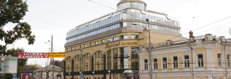 a0a84492eec9 ТЦ «Покровский пассаж» в Екатеринбурге – адрес и магазины. Торговые центры  в Екатеринбурге
