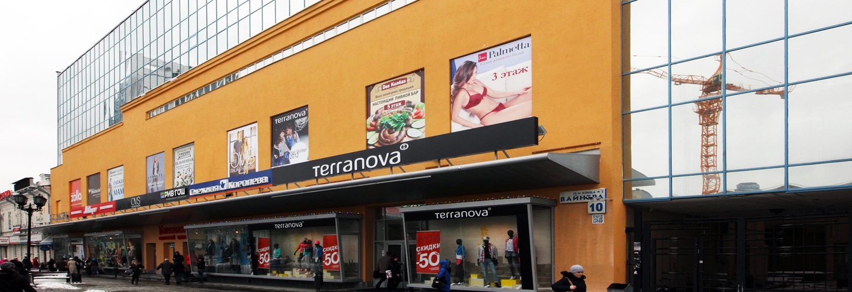 Женское белье магазины екатеринбурга вакуумный массажер целлюлита