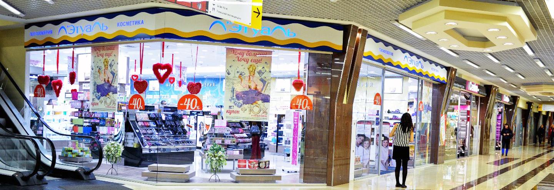 Магазины санкт петербурга женское белье марка лучшего женского белья