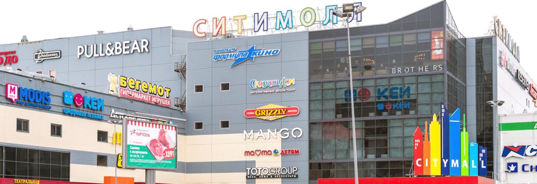 fc0443ec99da Цены на женскую обувь и магазины, где можно купить в ТРК «Сити Молл ...