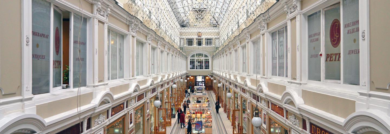 магазины санкт петербурга женское белье