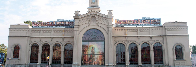 9f3c2d57a954 ТРЦ «Варшавский экспресс Дисконт-центр» в Санкт-Петербурге – адрес и  магазины