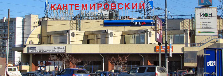 1052be00 Адидас (adidas) дисконт и Рибок (reebok) в Москве и области. Торговый центр  Вегас (vegas) — уникальный проект в Москве и в России. ТЦ РИО — один из ...