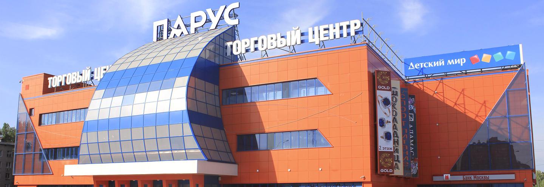 Режим работы банка москвы парус