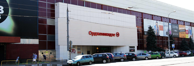 6e19db9e ДЦ «ДЦ Орджоникидзе 11» в Москве: адрес, магазины одежды, часы ...