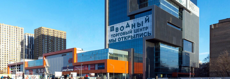 ТЦ «Водный» в Москве  адрес, магазины одежды, часы работы, как ... a7bb2d39d6b