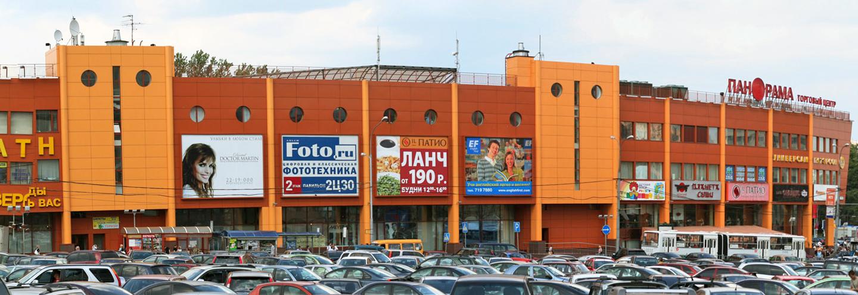 9e3af216 ТЦ «Панорама» в Москве: адрес, магазины одежды, часы работы, как ...