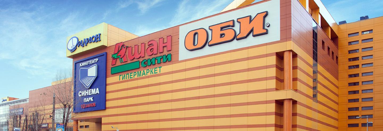 89379274b3f4 ТРЦ «Филион» в Москве  адрес, магазины одежды, часы работы, как ...