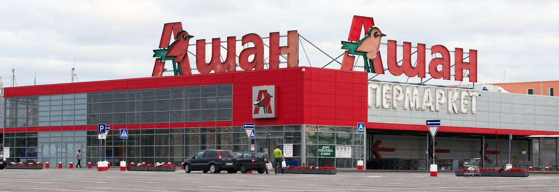 21f576487e14 ТЦ «Ашан Алтуфьево» в Москве  адрес, магазины одежды, часы работы ...