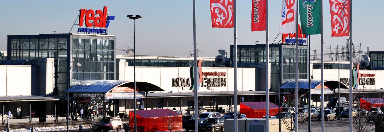 ТЦ «Парк Хаус Братеево» в Москве  адрес, магазины одежды, часы ... 094790a44c3