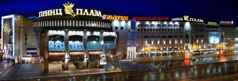 Клуб плаза москва клуб знакомств без регистрации в москве
