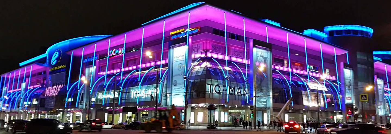 ТРЦ «Европейский» в Москве  адрес, магазины одежды, часы работы, как ... e36ad37f38b