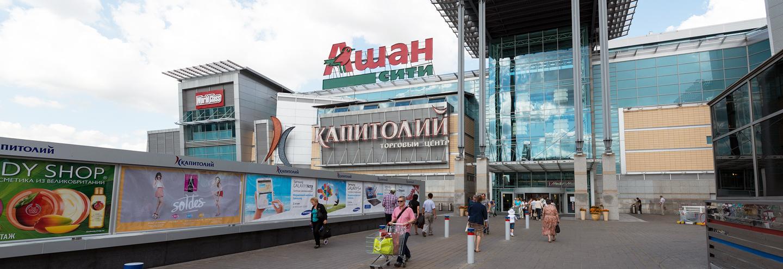 86fe7b8847f ТЦ «Капитолий Вернадского» в Москве – адрес и магазины. Торговые центры в  Москве
