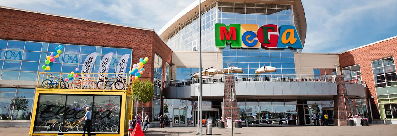 ТРЦ «Мега Химки» в Москве  адрес, магазины одежды, часы работы, как ... ef23dda4b32