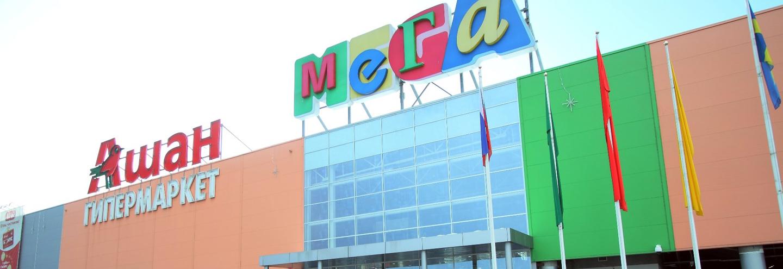 трк мега в новосибирске адрес магазины одежды часы работы как