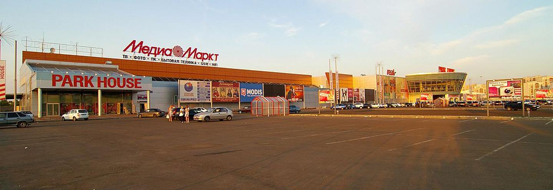 ТРЦ «Парк Хаус» в Казани  адрес, магазины одежды, часы работы, как ... 5f1a6e7b77f