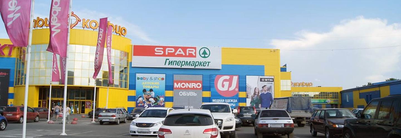 019fe9a8e8895 Цены на женское белье и купальники и магазины, где можно купить в ТЦ ...
