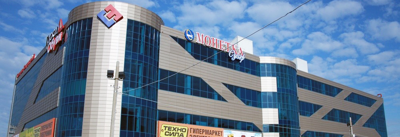 Адреса магазинов косметик про в челябинске