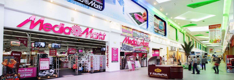 a9b7ae528b77 Цены на женскую обувь и магазины, где можно купить в ТРК «Космопорт ...