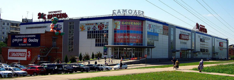 d1df200e4e03 ТЦ «Самолет» в Самаре  адрес, магазины одежды, часы работы, как ...