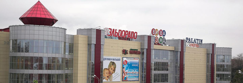 афиша театр калининград 30 сентября