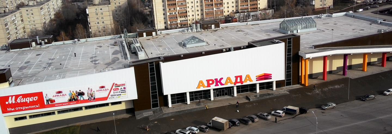 Аркада магазин косметики сайт