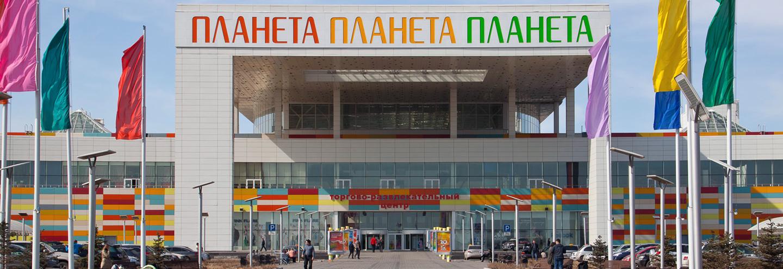 В планете купить айфон красноярск где можно купить айфон 6