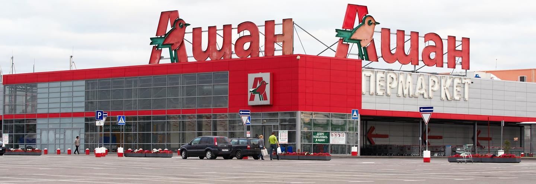ee145ad04f2b ТЦ «Ашан» в Мытищах: адрес, магазины одежды, часы работы, как ...