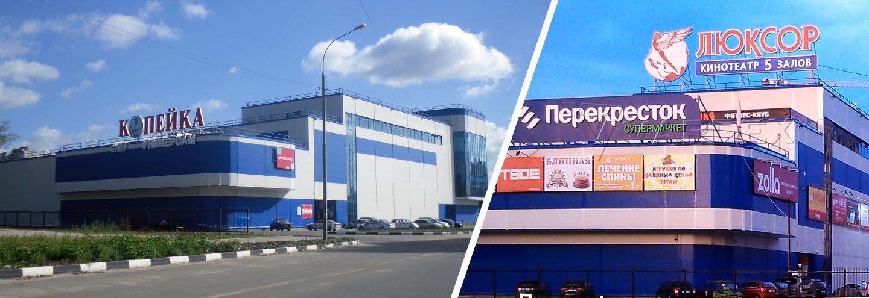 3bf08965975 ТРЦ «Авиатор» в Жуковском – адрес и магазины