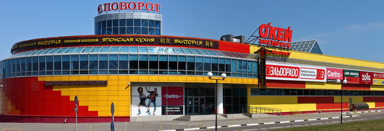 33b96a9bf120 Цены на женскую обувь и магазины, где можно купить в ТРЦ «Поворот» Лобня